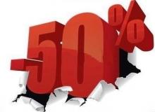 Przygotowanie pedagogiczne - 50% zniżki na studia podyplomowe